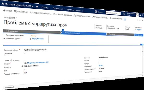 Заявка на IT-обслуживание