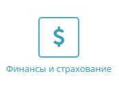 financi