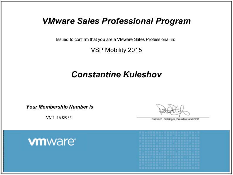 airwatch_cert1