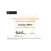 Symantec Certificate of Achievement